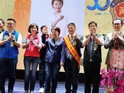 黃氏宗親30週年慶  盧秀燕宣傳台中購物節