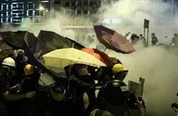 港警數度施催淚彈清場 中聯辦狠批:嚴重挑戰一國兩制底線