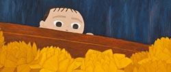 小男孩看喪禮 蠟筆畫樸實情感