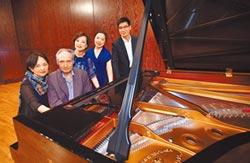 向巴赫致敬 44鋼琴家接力演奏