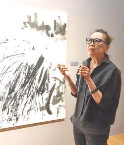 她的抽象 一探台日韓創作脈絡