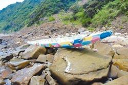 漂流1400公里 綠舟靠岸日本