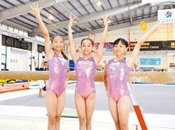 國際賽奪金 屏東體操小將嗨翻