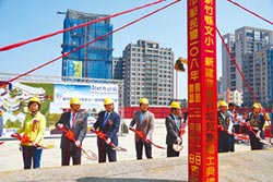 打造宜居新竹 產業消費教育升級
