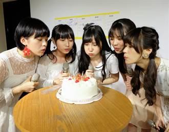 女團慶生邀男粉綁頭髮!自爆曾吃過期生日蛋糕