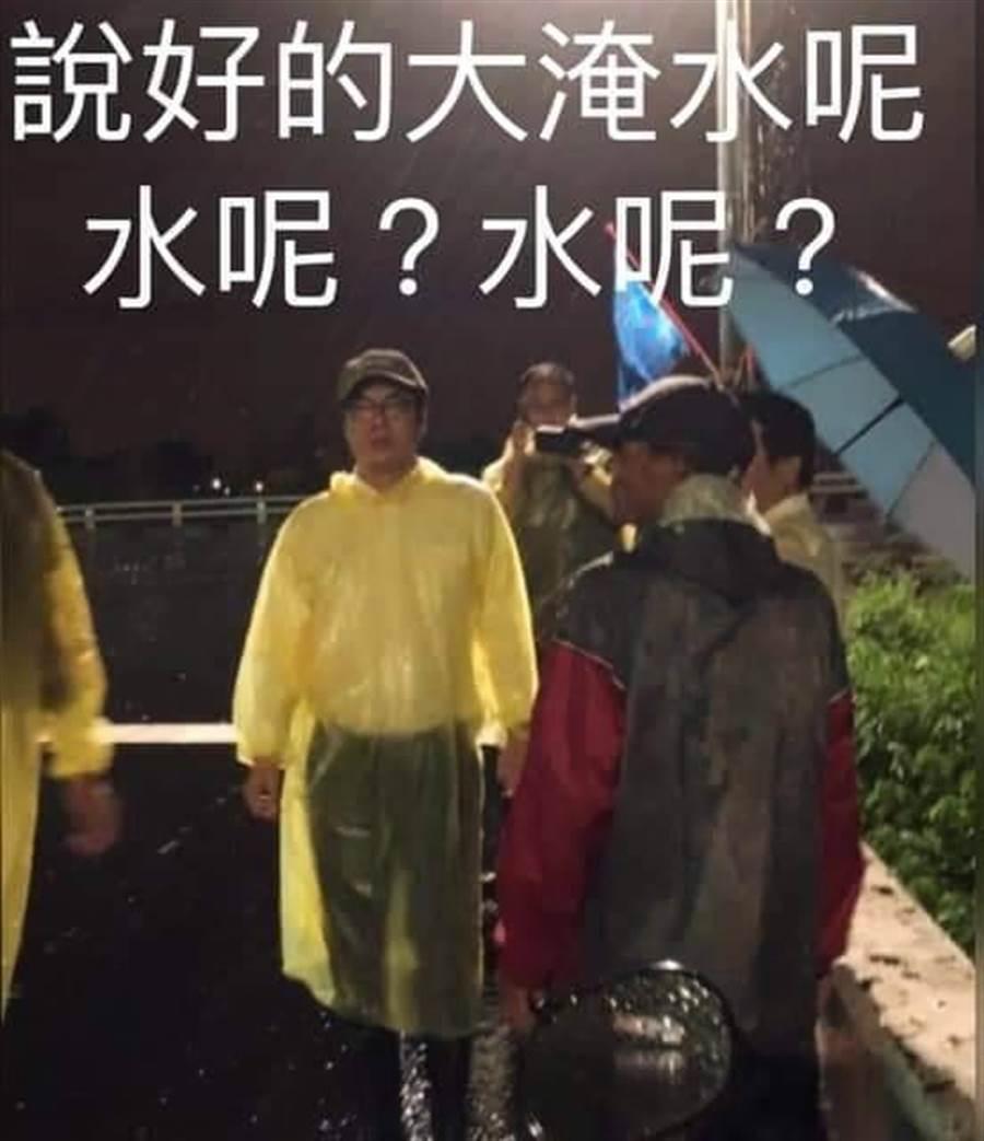 韓粉卻笑翻,在陳其邁照片上打字「說好的大淹水呢?水呢?水呢?」(韓國瑜後援會)