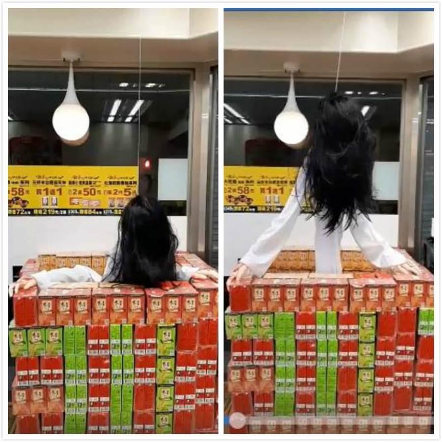 網友在《爆廢公社公開版》分享影片,是統一超商大玩貞子梗。(翻攝爆廢公社公開版)