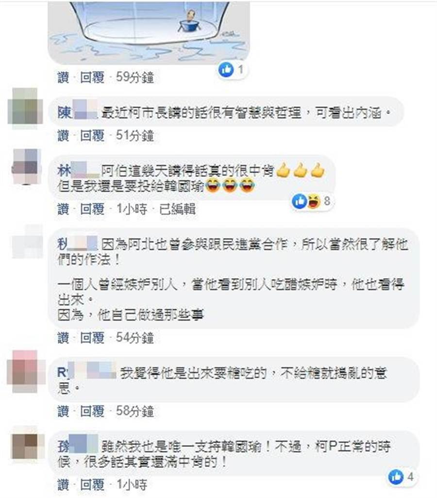 羅智強臉書文章意外釣出許多韓粉。(擷取自羅智強臉書)