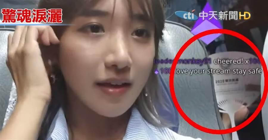 南韓網紅來台遭狂粉跟蹤 警局前直播對質