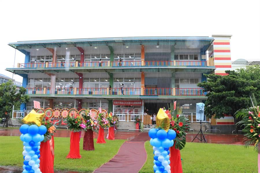 嘉義市東區公共托嬰中心繼西區公共托嬰中心後成為嘉義市第二座托嬰中心,21日正式開幕。(張亦惠攝)