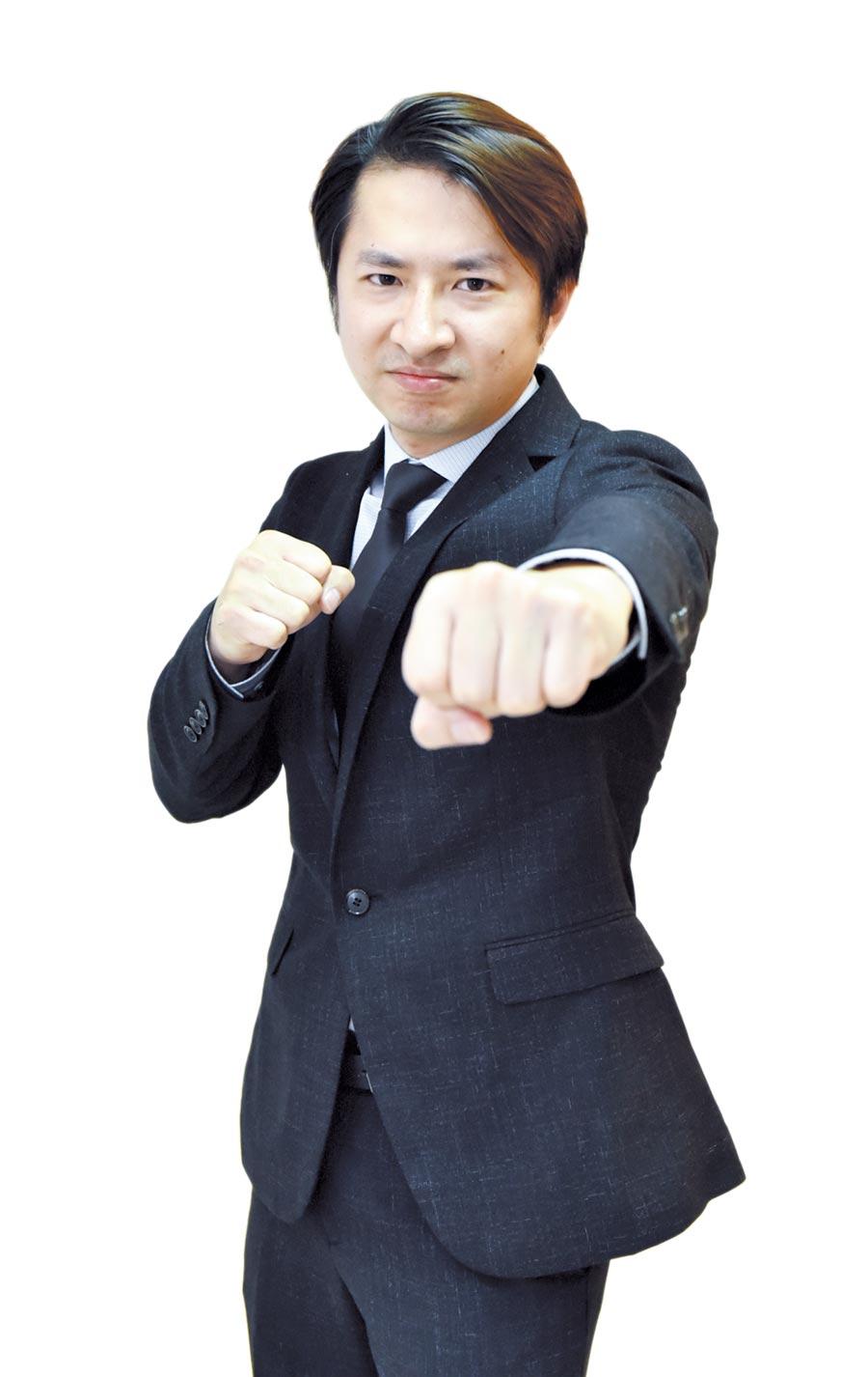 華冠投顧分析師范振鴻