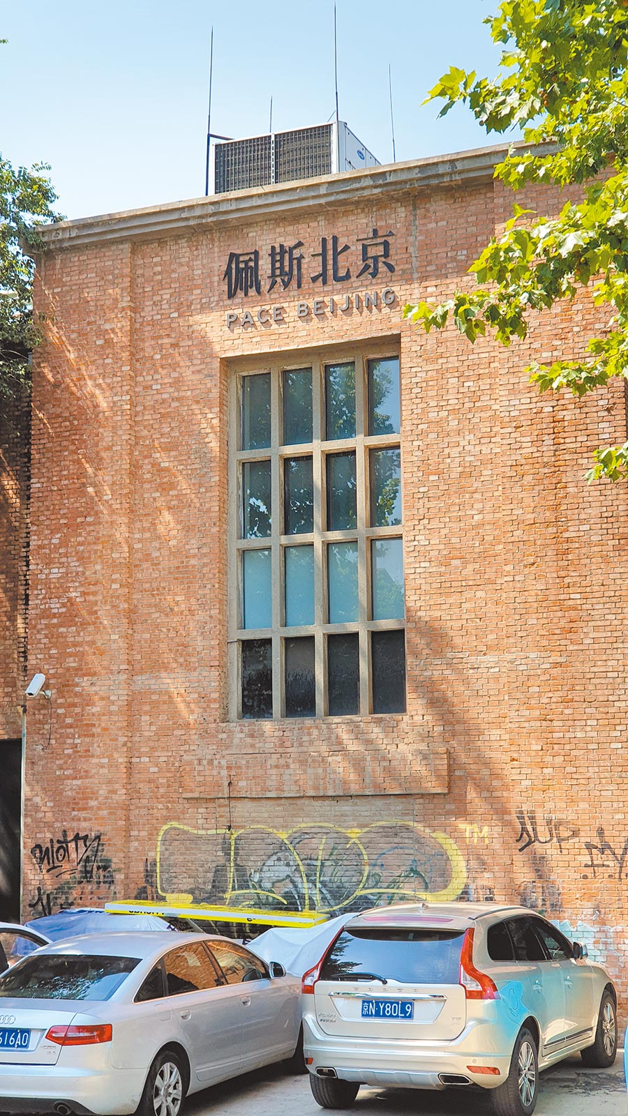 位於北京798藝術園區的佩斯北京畫廊日前關閉,僅保留辦公室及貴賓展廳。(藍孝威攝)