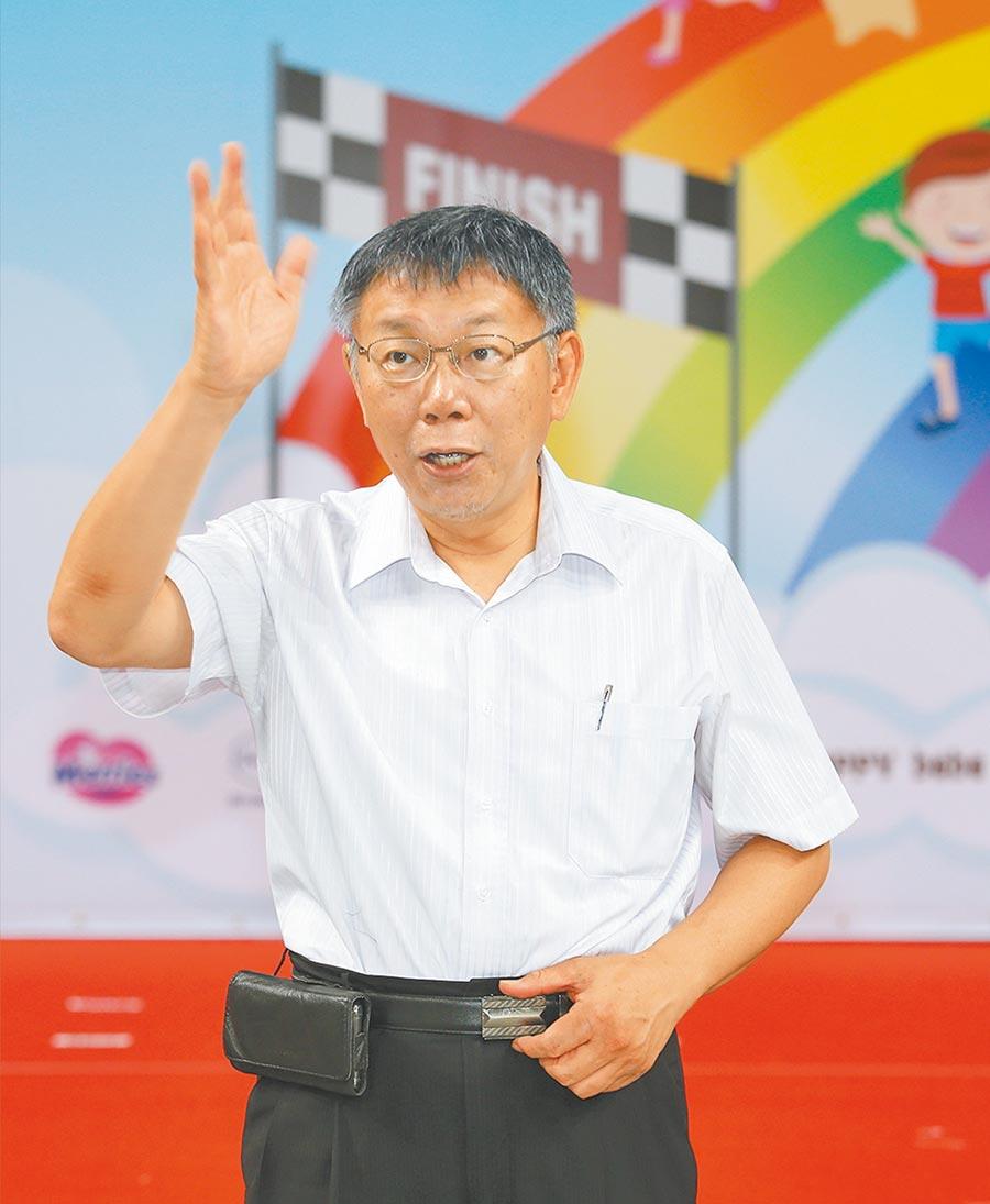 對於19日高雄積水,台北市長柯文哲20日表示,極端氣候,不要嘲笑別人。(本報系記者陳怡誠攝)