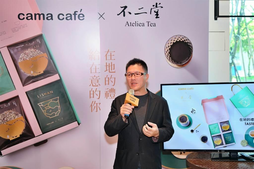 cama café董事長何炳霖。(圖/cama café)