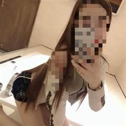 少女摩鐵裸屍被丟包 傳播妹爆:她很敢玩