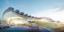 第三航廈蓋不下去 桃機提2大簡化方案