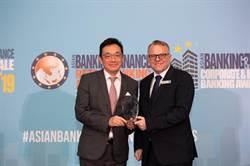 遠銀獲《亞洲金融與財經》年度最佳聯貸主辦行大獎