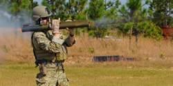 美軍徵求M72火箭筒新改良款