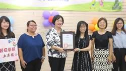 竹塘土庫國小 全國最迷你閱讀磐石學校