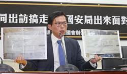 國安局走私菸怪國民黨 網:黃國昌來不及了啦!