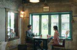 這樣撩妹高招!崔振赫超狂買下咖啡廳座位送「她」