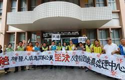 禽畜糞處理中心設台南處處碰壁 地方民眾至公所抗議