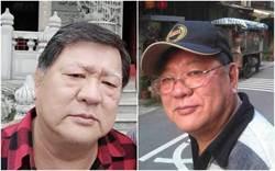 三立八點檔導演林鷹「人生殺青」 李燕、陳冠霖等人痛失導演爸