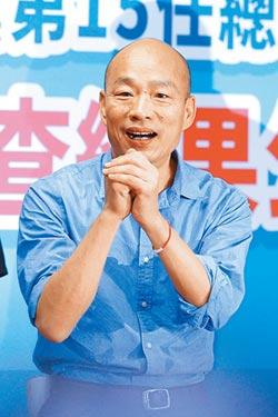 國民黨輔選韓 15縣市長任競總主委