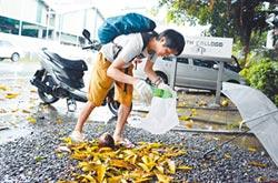 日三味線藝術家 上街頭撿垃圾