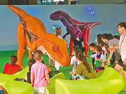 百貨FUN暑假恐龍來襲