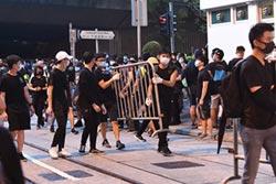 港721遊行升級 示威者首圍中聯辦