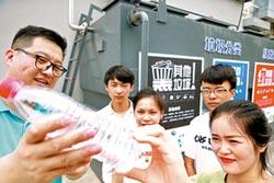 天津大學打造吃垃圾神器