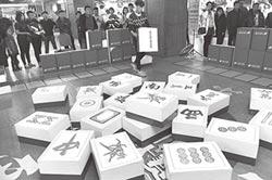 兩岸史話-部分陸史學研究 受台學界影響