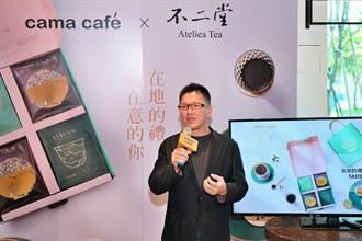 《產業》cama café拚年底登興櫃,推cama pay強化服務
