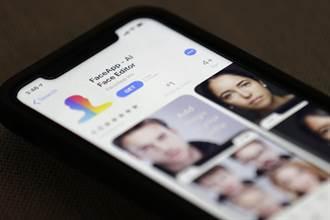 你「變老」過嗎?FaceApp遭爆侵犯用戶隱私