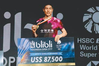 超級1000奪冠 周天成台灣第1人