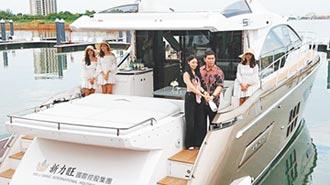 亞洲第1艘超跑遊艇 交船亮相
