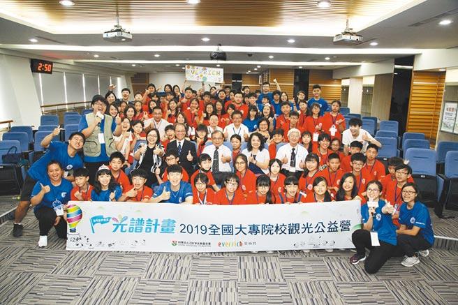 昇恆昌第4屆光譜計畫,由暨南大學團隊帶領60位國中學子,展開4天3夜的學習體驗旅程,最後一天在台中國際機場舉辦結業式,畫下圓滿句點。(王文吉攝)