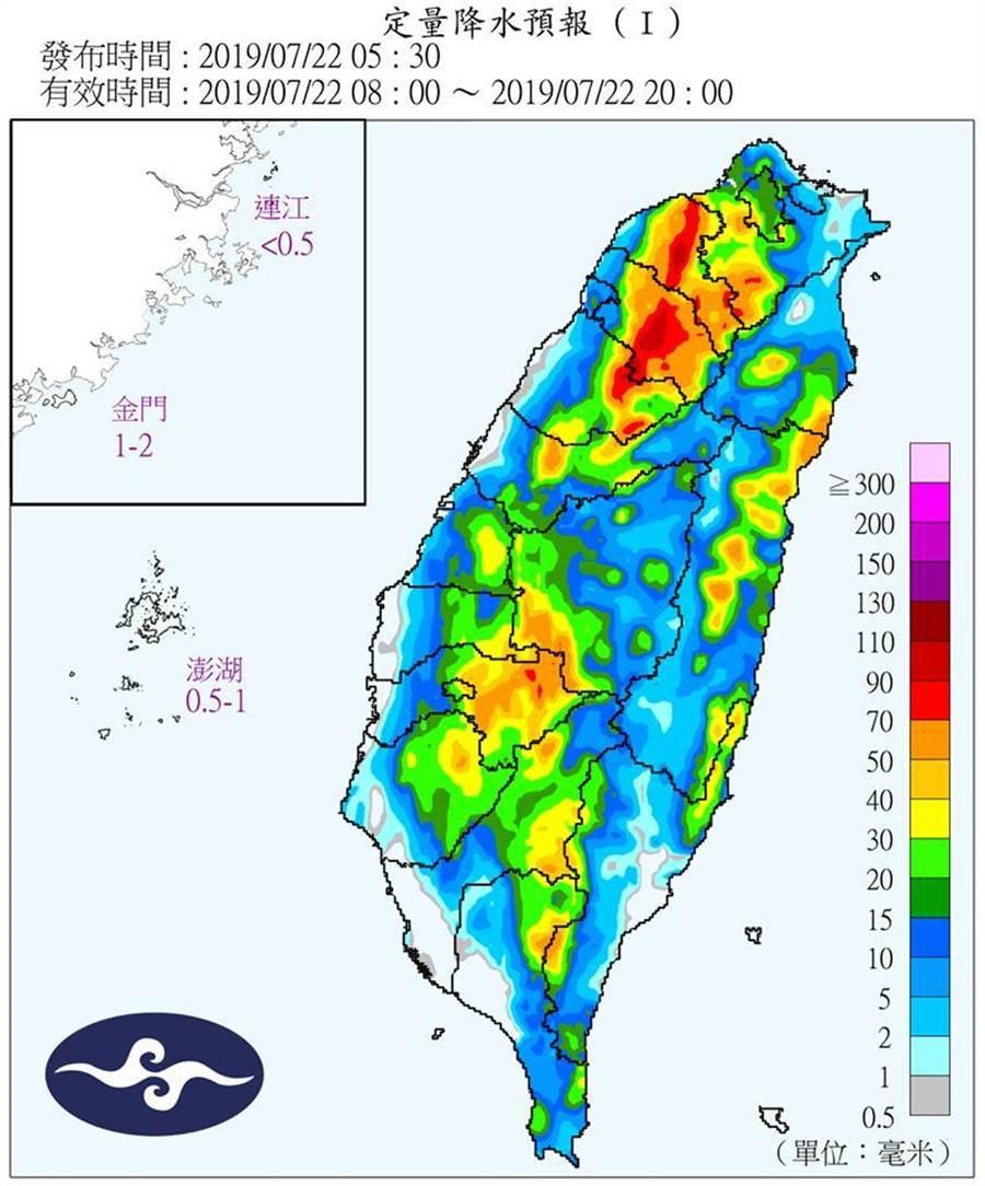 今日降水預報圖。(鄭明典臉書)