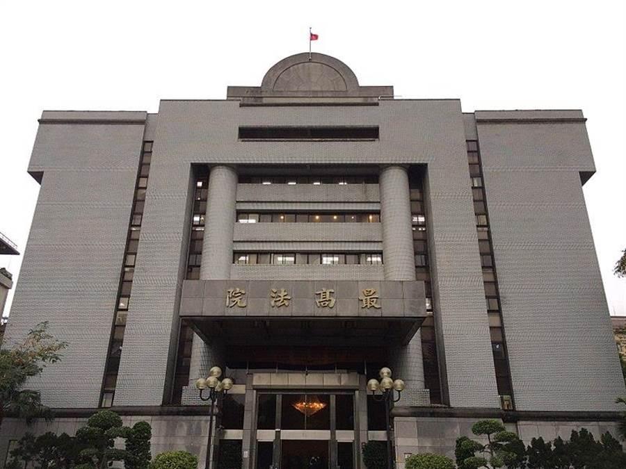 最高法院。(照片來源:維基百科)