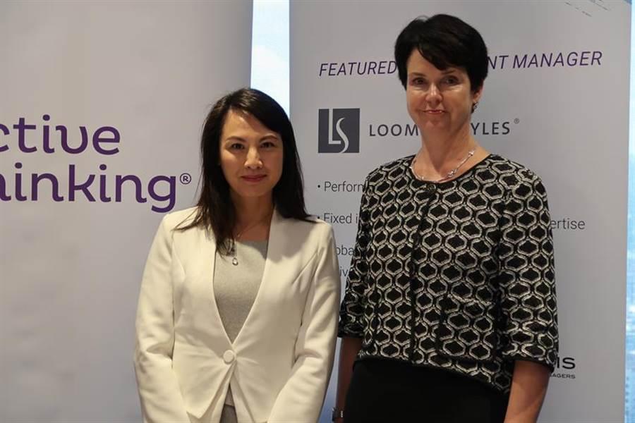 盧米斯賽勒斯副總裁兼新興市場債券投資組合經理伊麗莎白.珂萊倫(Elisabeth Colleran)(右)、盧米斯賽勒斯投資組合經理周秋霞(Thu Ha Chow)(左)。魏喬怡攝