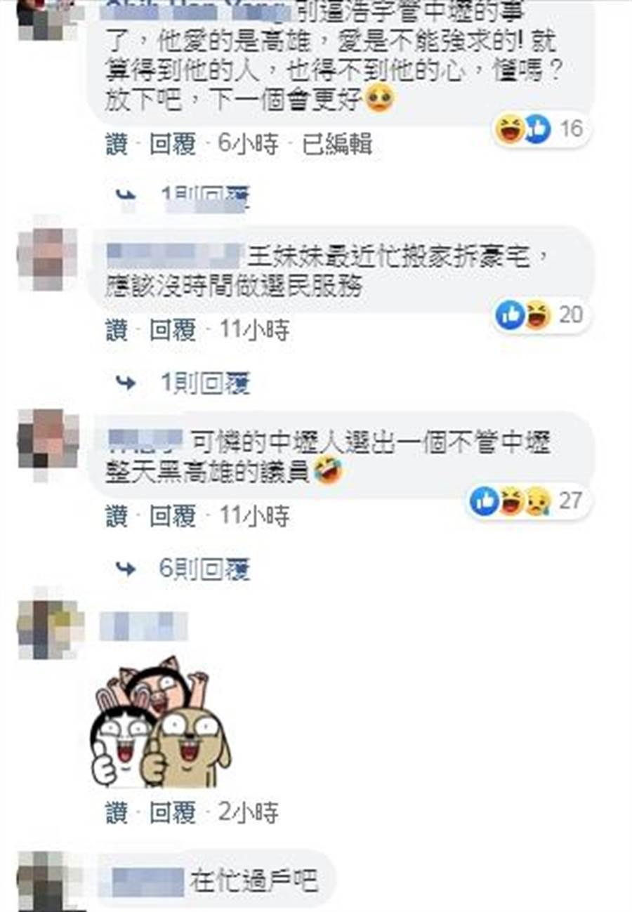 網友在詹江村貼文底下留言。(詹江村臉書)