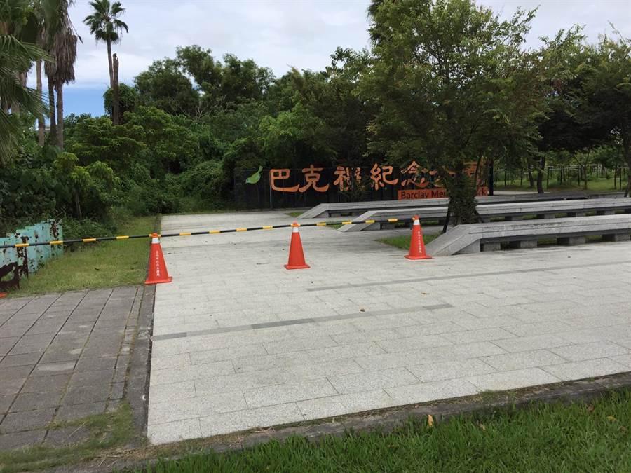 巴克禮生態公園疑似發生登革熱群聚感染,公園緊急關閉2周。(台南市衛生局提供)