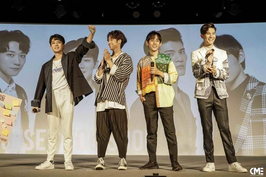 《HIStory3-圈套》見面會台北站照片,左起:陳廷軒、卞慶華、徐鈞浩、吳承洋。(圖/CME提供)