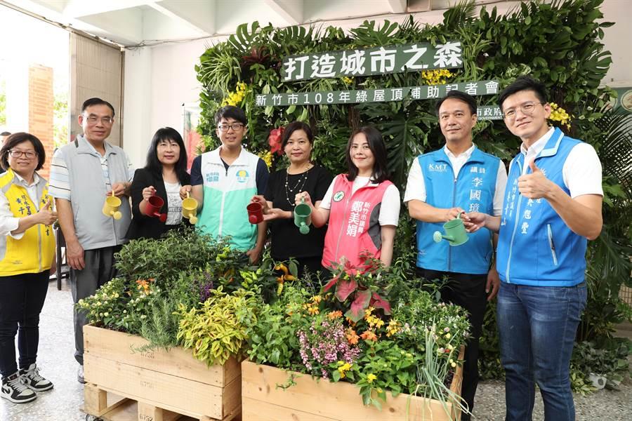 新竹市政府為打造城市森林,祭出420萬元低碳家園補助,包括里辦公處等單位、機關即日起至9月30日前可提出申請。(陳育賢攝)
