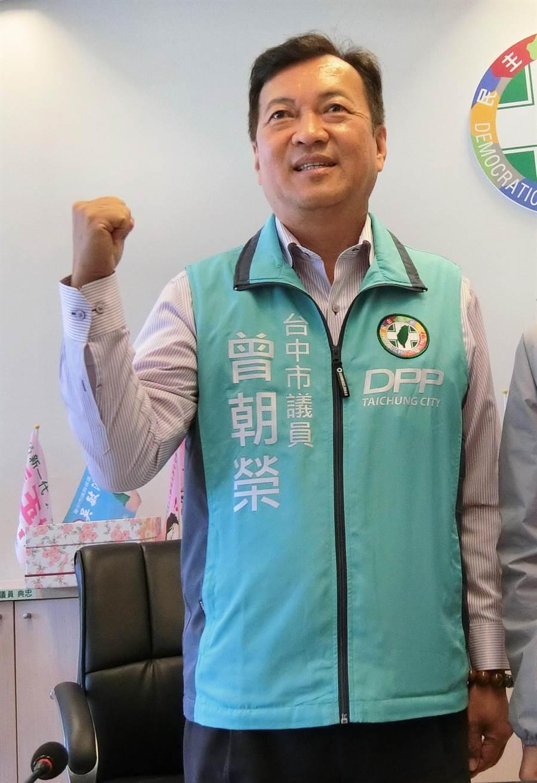 代表民進黨問鼎下屆第五選區立委爭霸戰,以5連霸的市議員曾朝榮呼聲最高。(陳世宗攝)