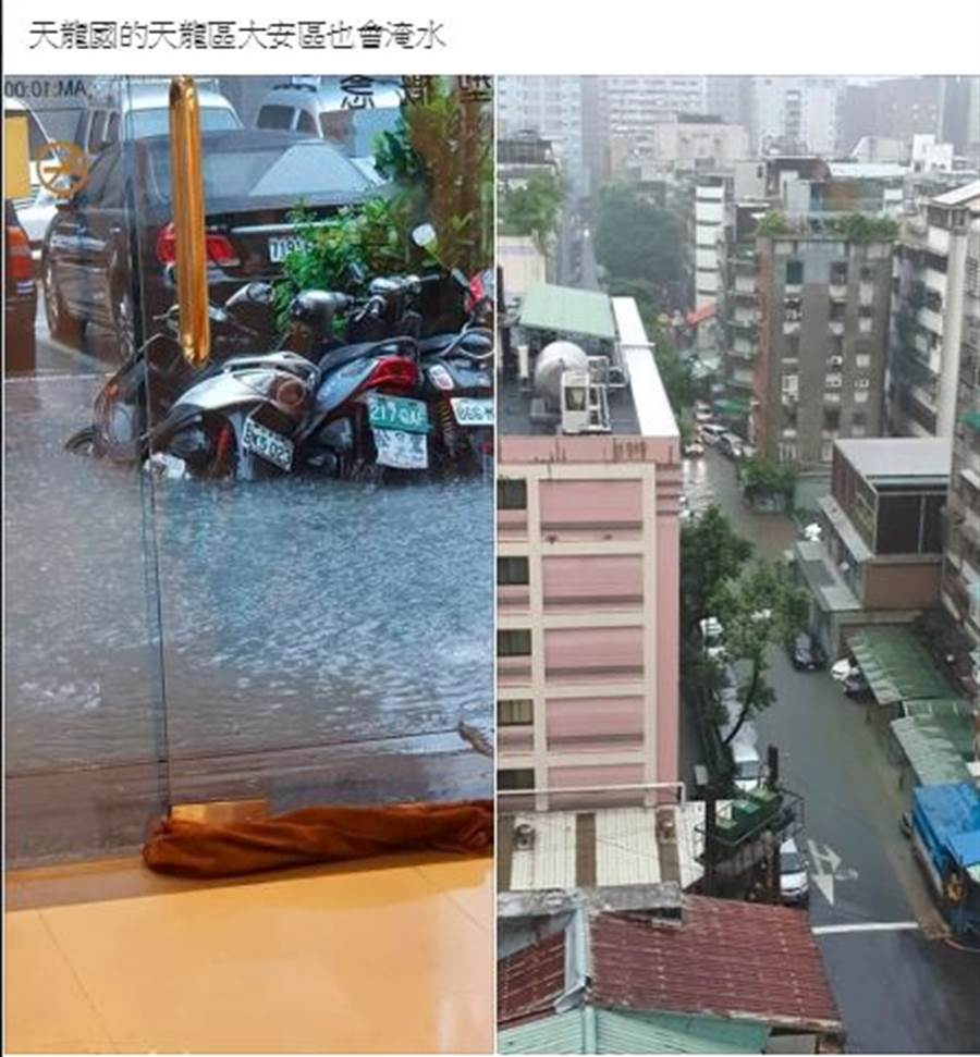天龍國的大安區也會淹水(圖/翻攝網路)