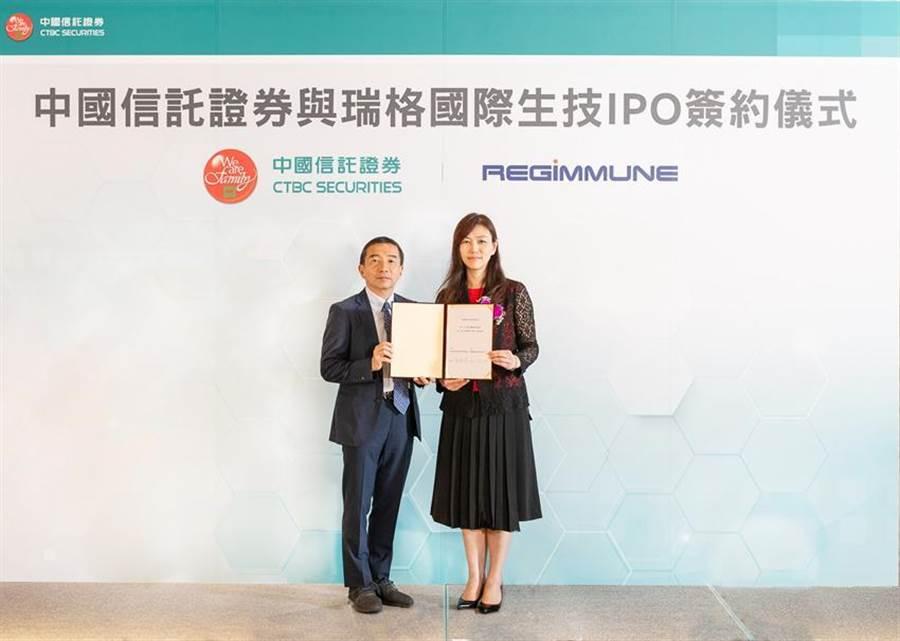 (瑞格生技董事長小須田健三(左)、中信證券投資銀行業務部部長曾珮琪(右)共同簽署合約,開啟日本生技產業邁向臺灣資本市場之路。圖/中信證券提供)