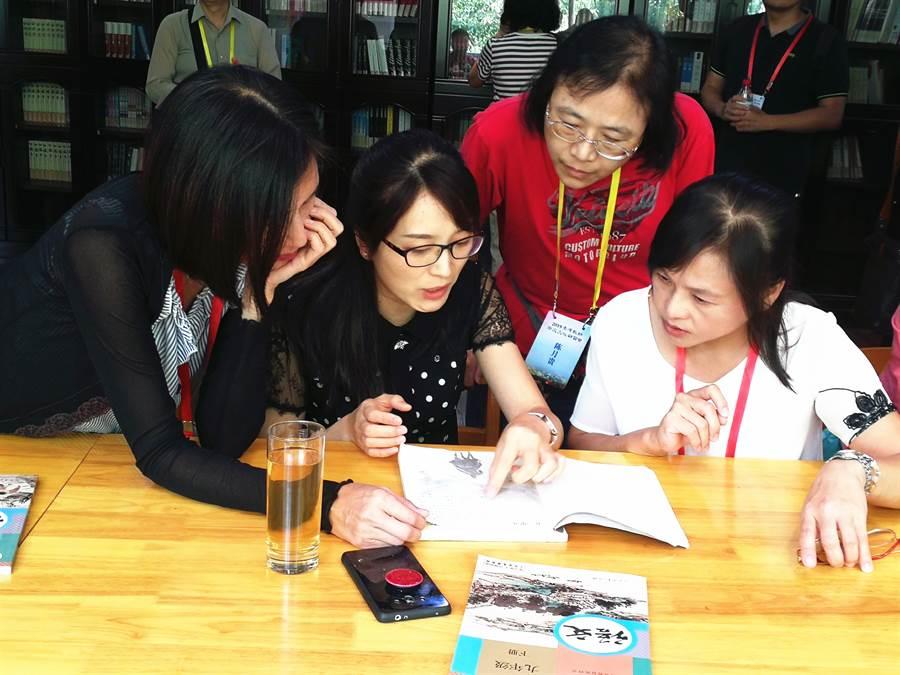 2019臺灣教師歷史文化研習營。