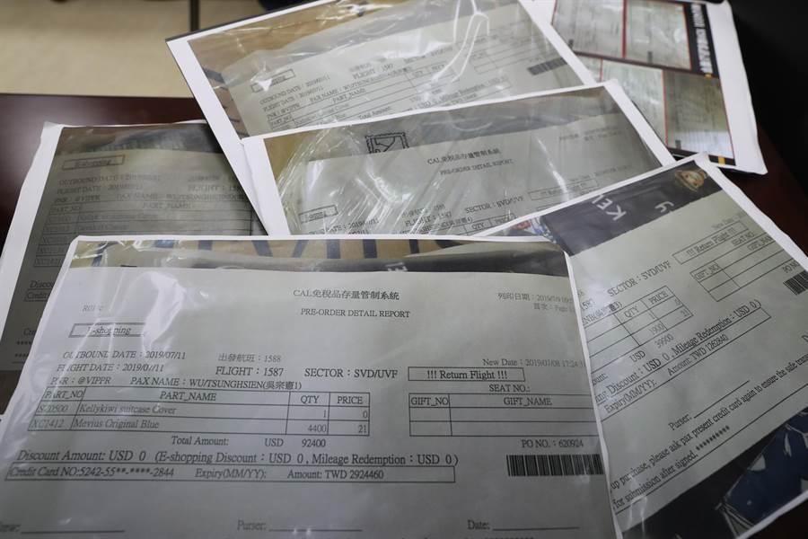 隨行的國安局官員吳宗憲疑似先透過華航高層在系統後台預訂9200條的免稅菸品,並預備透過國賓特殊通關禮遇,夾帶入境,金額高達645萬元。圖為國安局官員吳宗憲的5張菸品訂購單。(劉宗龍攝)